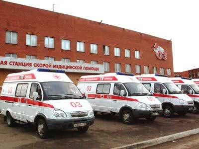 медицинский сертификат для работников скорой помощи