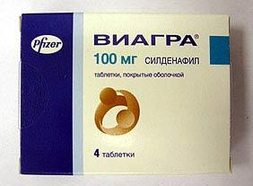 лекарство для улучшения эрекции Шахтёрск