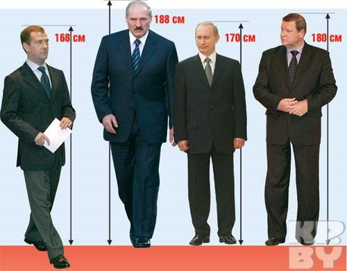 путин маленький рост: