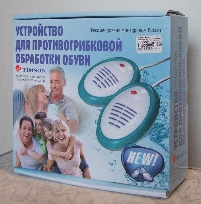 противогрибковая ультрафиолетовая сушка с целью обуви производства ООО «Тимсон» на упаковке