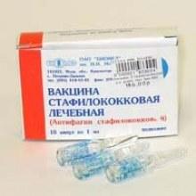 вакцина стафилококковая / антифагин стафилококковый