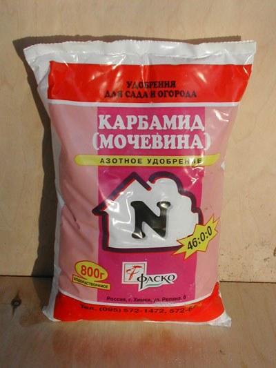 карбамид (мочевина) — популярное азотное удобрение
