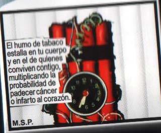 пачка сигарет в Уругвае