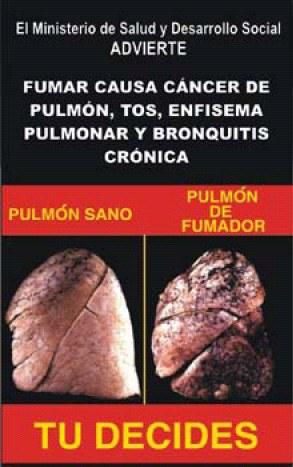пачка сигарет в Венесуэле