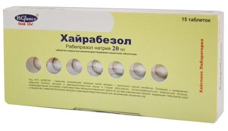 хайрабезол (рабепразол)