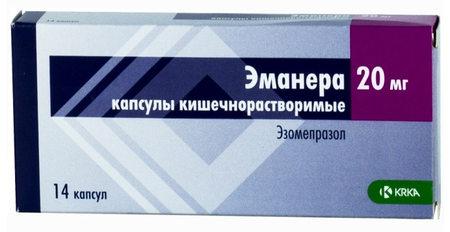 Эзомепразол или омепразол в чем разница
