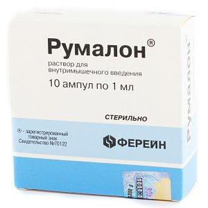 Румалон для лечения остеоартроза