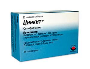 шипучие таблетки для похудения эффективные