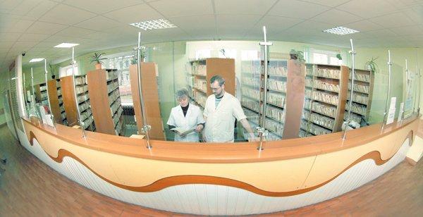 Железнодорожная поликлиника самара запись к врачу
